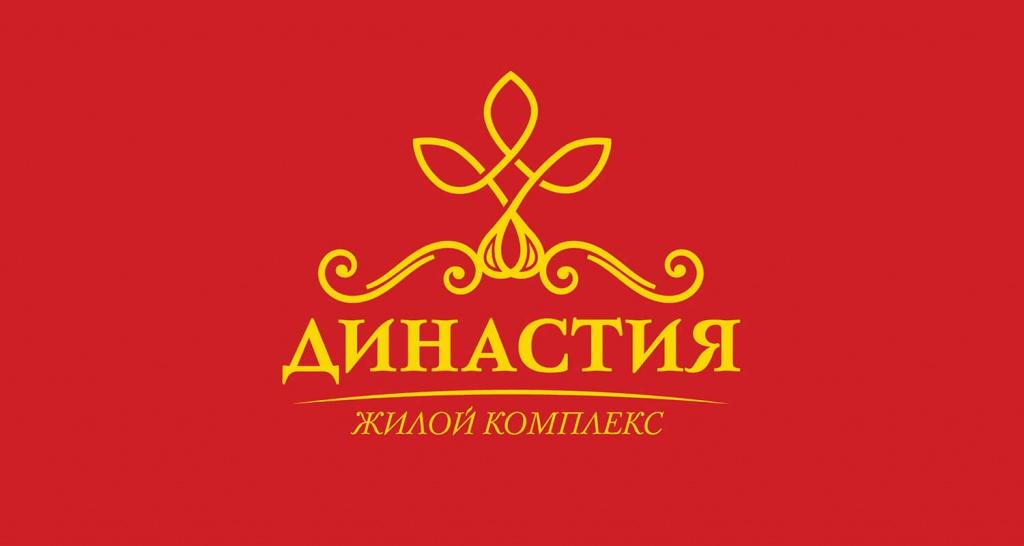 ЖК «Династия»