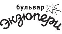 Бульвар  Экзюпери  ЖК «Малые кварталы»