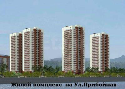 ЖК на ул. ПРИБОЙНАЯ