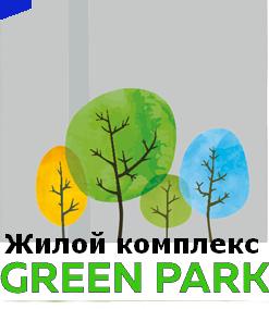 ЖК «Green-Park»