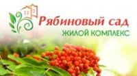 ЖК «Рябиновый сад»