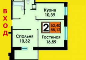 Квартиры Первичный рынок,2121